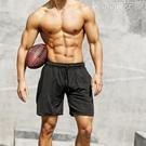 運動短褲男跑步健身速干薄款休閒夏季寬鬆訓練中褲籃球五分褲男士 MOON衣櫥