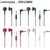 鐵三角 ATH-C200iS (贈收納袋) 智慧型手機用耳塞式耳機 公司貨一年保固