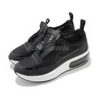 【海外限定】Nike 休閒鞋 Wmns Air Max Dia Winter 黑 白 女鞋 運動鞋 【ACS】 BQ9665-001