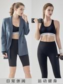 運動內衣女健身跑步定型聚攏背心式學生文胸無痕無鋼圈瑜伽小胸薄 快速出貨