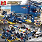 小魯班兼容拼裝積木塑料拼插兒童益智玩具F1賽車6-8歲男孩子【限時八五折】