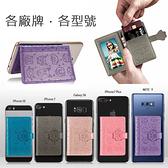 ZenFone6 ZS630KL 華碩 小米9 紅米Note8 華為 VIVO 動物插卡 透明軟殼 手機殼 保護殼 訂製