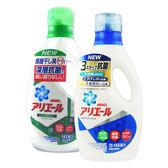 【ARIEL】日本 藍色 潔淨消臭 綠色 深層抗菌 50倍抗菌 超 濃縮 洗衣精 P&G 原裝進口