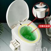 移動馬桶 老人可折疊移動馬桶孕婦坐便器家用便盆老人室內便攜式起夜尿桶YYJ 雙十二免運