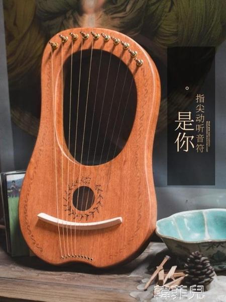 拇指琴 班士頓單板萊雅琴小豎琴十弦小眾樂器便攜式七弦小型里拉琴lyre琴 韓菲兒