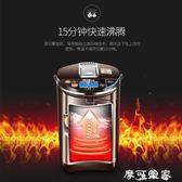 Ronshen/容聲 RS-1656D電熱水瓶自動斷電家用恒溫燒水壺大容量5L igo摩可美家