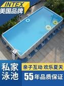 支架游泳池加厚兒童家用大型泳池可折疊水池養魚池商用成人 深藏blue