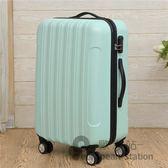 行李箱/可愛密碼箱20寸皮箱拉桿箱女