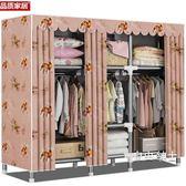 簡易大號布衣櫃鋼管加厚加粗加固雙人組裝鋼架布藝衣櫥簡約經濟型(一件免運)WY