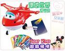 麗嬰兒童玩具館~韓國Super Wings超級飛俠/超級快遞員-環遊世界旅行組滑行杰特/多尼-飛機