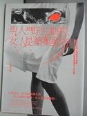 【書寶二手書T8/兩性關係_AJK】男人是野生動物,女人是築巢動物_曾子航