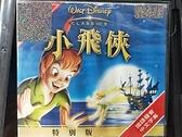 挖寶二手片-V04-085-正版VCD-動畫【小飛俠1】國語發音 迪士尼(直購價)