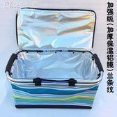 野餐袋 30L外賣速食包車載保溫包戶外野餐保溫送餐箱折疊購物籃「七色堇」