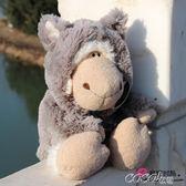 玩偶  NICI披著狼的小羊羊公仔毛絨玩具女生可愛羊玩偶娃娃生日禮物萌 coco衣巷