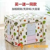 買1送1 衣櫃裝衣服收納箱布藝整理盒箱子折疊牛津布衣物袋【小獅子】