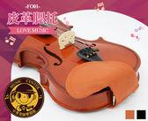 【小麥老師樂器館】羊皮護頸腮托墊 腮托 FOM 高品質 小提琴 腮托墊 FO01【A366】