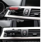 車載手機支架 車載手機架重力感應支架汽多功能 京都3C
