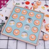 玩具 兒童記憶棋益智親子互動桌面游戲3-4-6歲男女孩邏輯思維訓練玩具【快速出貨】