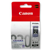 CANON PG-830 黑色墨水匣
