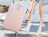 行李箱女潮拉桿箱萬向輪20小型密碼旅行皮箱子CY『新佰數位屋』