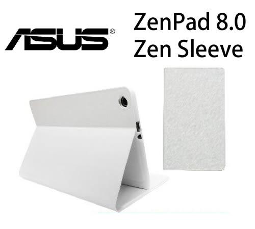 華碩 ASUS ZenPad 8 (Z380KNL)原廠皮套 Zen Sleeve/SLEEVE COVER-白/黑