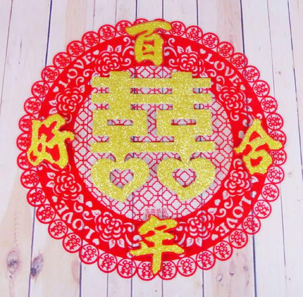 百年好合雕花囍字 結婚用品【皇家結婚用品百貨】