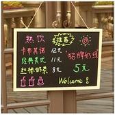 木質磁性掛式小黑板牆店鋪餐廳吧台菜單價格牌家用教學留言黑板  ATF  喜迎新春