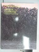 【書寶二手書T7/收藏_PAL】POLY保利_中國當代水墨(一)_2013/12/1