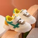 快速出貨 男童寶寶鞋1-2-3歲女童4軟底休閒鞋透氣5小童鞋新款兒童鞋