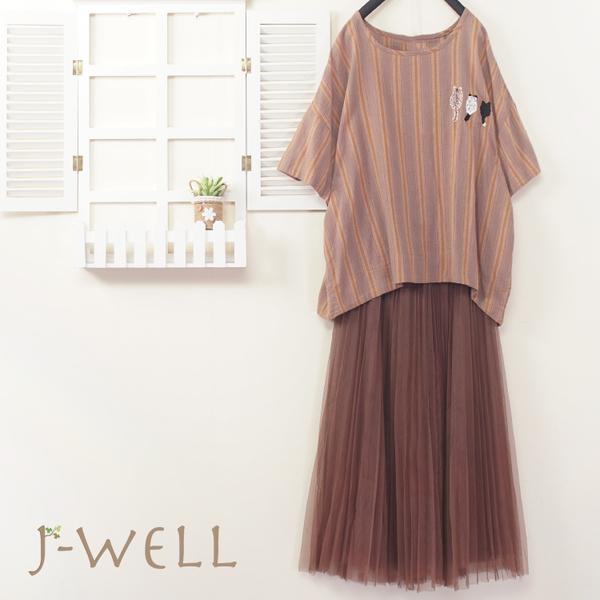 J-WELL 小貓條紋上衣網紗裙二件組(組合A425 8J1460咖+9J1029咖)