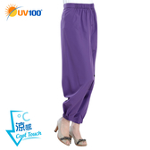UV100 防曬 抗UV-涼感輕薄一片褲
