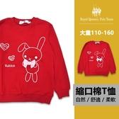 紅色兔子縮口長袖棉T [2898] RQ POLO 中大女童 120-165碼 秋冬 童裝 現貨
