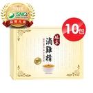 專品藥局 民視 娘家 滴雞精 65ml*10入 (低溫宅配)【2011421】