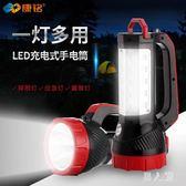 手電筒led超亮戶外強光遠射手提探照燈可充電家用巡邏多功能 FR13433『男人範』