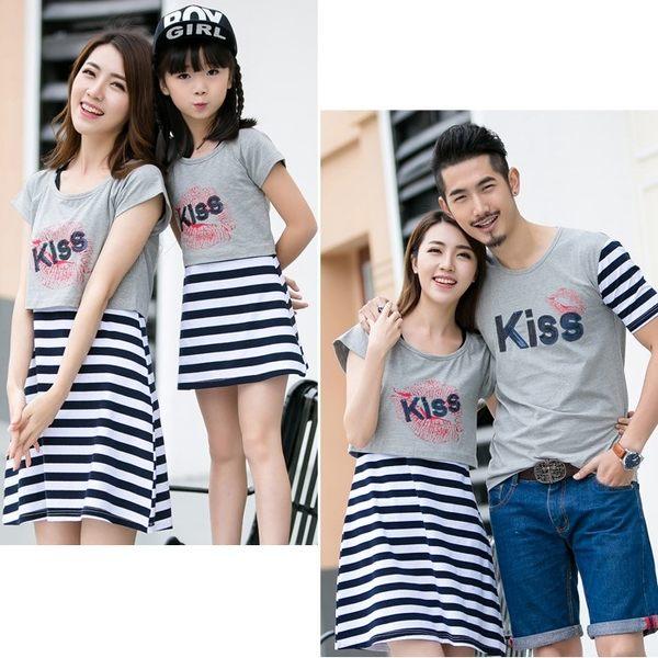 ★韓版CP-S1110★ 《KISS紅唇款-灰色》短袖親子裝♥情侶裝