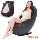 【超贈點五倍送】tokuyo mini玩美椅臀感按摩沙發按摩椅+美腿機(咖) TC-288+TF-618