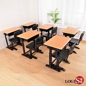 LOGIS- 微笑MIT黑原木兒童成長學習課桌椅 書桌椅CJ-021