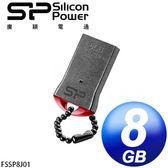 [富廉網] 廣穎 Silicon Power J01 8G 霧面精巧防刮碟