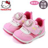 正版授權HELLO KITTY 凱蒂貓電燈鞋(717474)粉14-19號