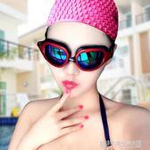 泳鏡女士防水防霧大框高清電鍍游泳眼鏡男士專業成人游泳裝備