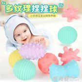 洗澡玩具 寶寶嬰兒手抓多紋理水上漂浮洗澡戲水沙灘玩具小鴨子無毒男孩女孩『鹿角巷』