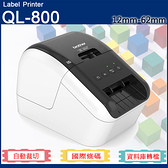 BROTHER QL-800 超高速商品標示食品成分列印機~適用DK-22251.DK-11208.DK-11209