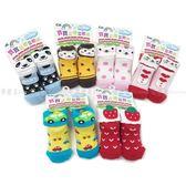 【KP】兒童襪 ForBaby 保保止滑立體襪 獅子 熊貓 兔子 貓咪 草莓