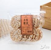 (6包 特價$582)【老鍋】 米粉蝦餅100g/包