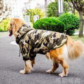 寵物衣服 狗狗衣服秋冬裝中型大型犬拉布拉多薩摩耶金毛哈士奇大狗棉衣寵物  唯伊時尚
