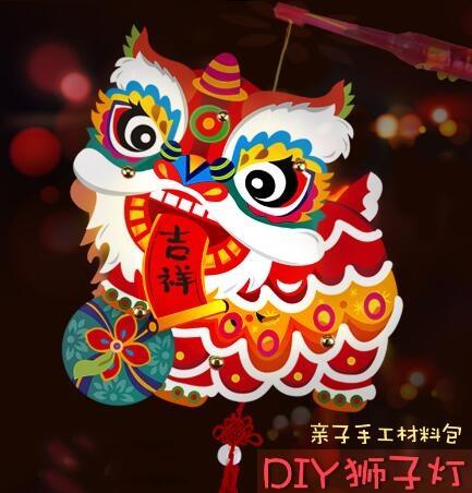 新年春節燈籠裝飾材料包 兒童創意卡通幼兒園手工制作diy發光花燈 蘇菲小店