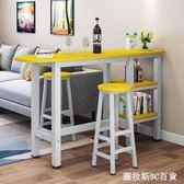 北歐吧台桌靠墻家用小戶型 簡約現代創意客廳隔斷高腳吧台長條桌QM  圖拉斯3C百貨