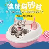 美卡貓砂盆雙層小號半封閉式貓廁所幼貓貓沙盆貓盆拉屎貓屎盆子