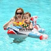 嬰兒游泳圈卡通戲水兒童游泳圈飛機造型坐艇游泳安全坐圈 飛機坐艇【創世紀生活館】