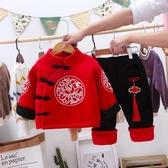 兒童拜年服 寶寶禮服中國風過年漢服男童唐裝套裝兒童喜慶衣服冬裝 快速出貨
